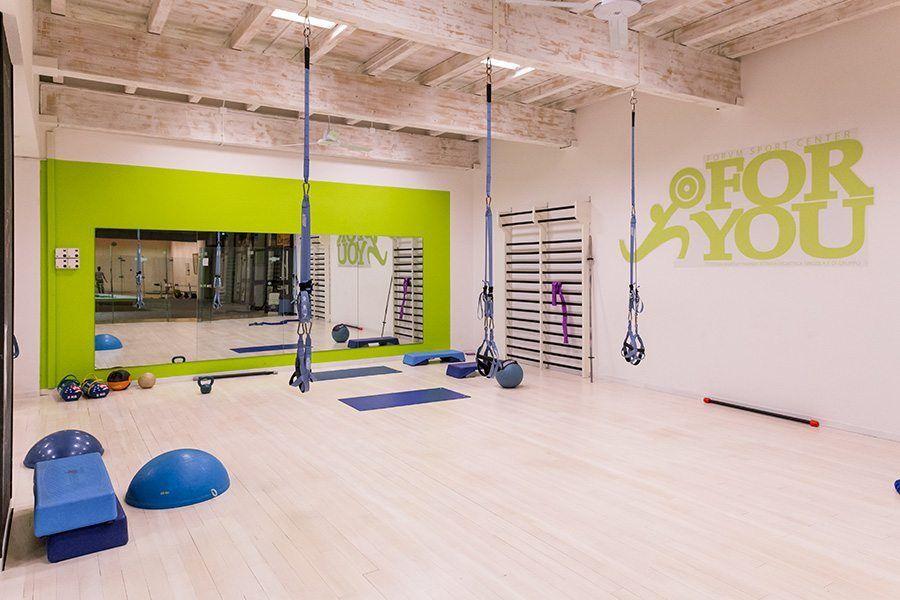 Personal Trainer - Forum Sport Center
